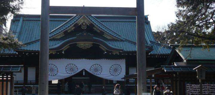 Retour au Japon