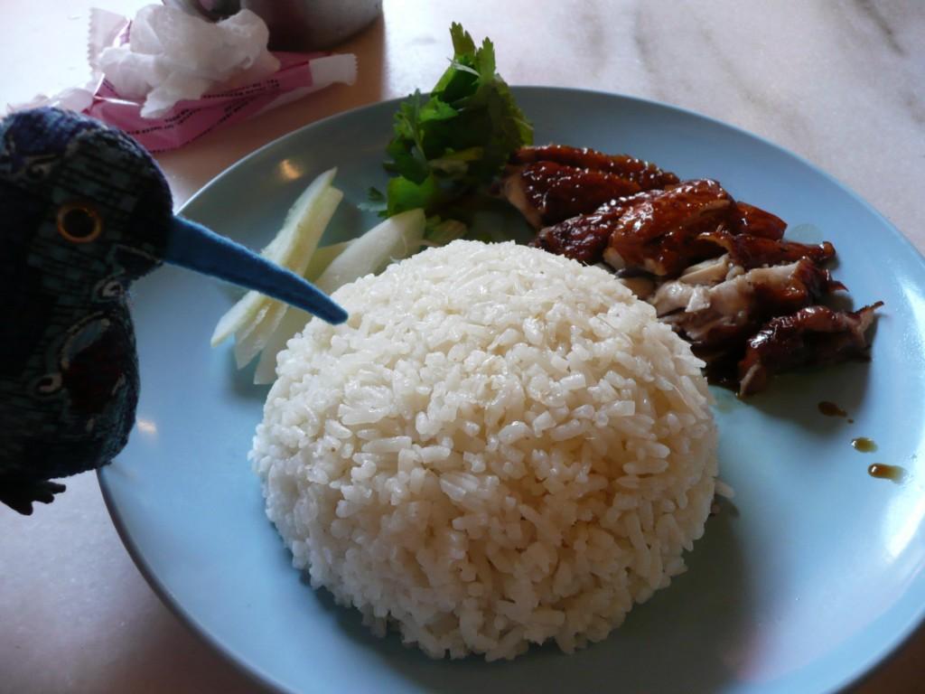 yummy_malaysia_rice