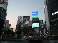 Tokyo express