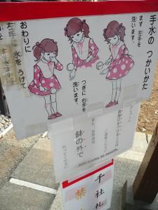 tokyo_kawai